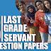 Kerala PSC | Last Grade Servant | Previous Question Papers