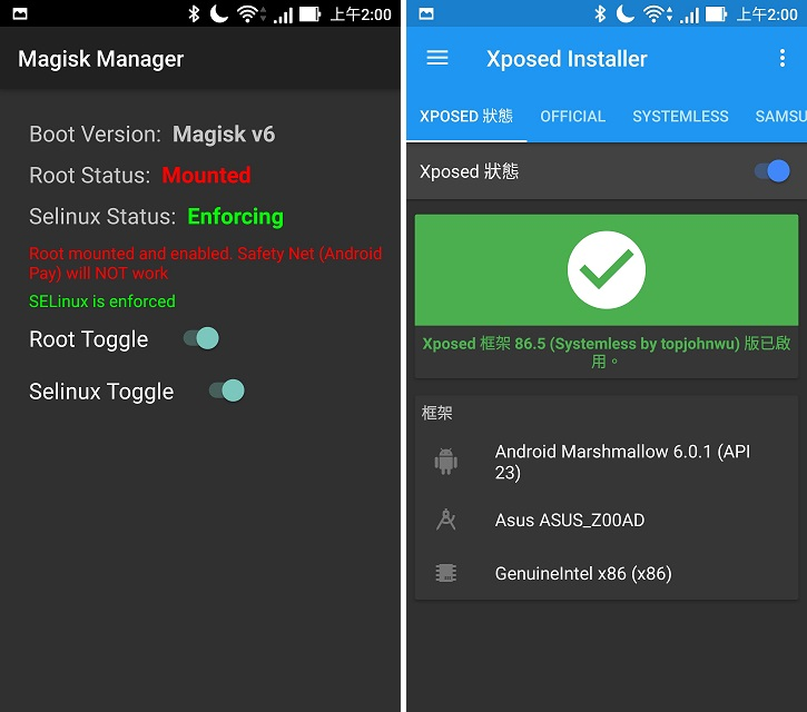 How to Root ASUS ZenFone 2 Marshmallow (Systemless Root) +