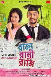 Raja Rani Raji (2018) Bengali Full Movie Download In HD Quality