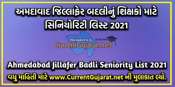 Ahmedabad Jillafer Badli Seniority List 2021