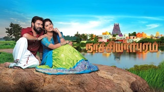 Nachiyarpuram 22-01-2020 Zee Tamil TV Serial