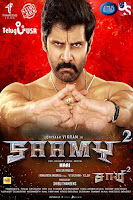 Saamy 2 (2018) Full Movie Hindi Dubbed 720p HDRip ESubs Download