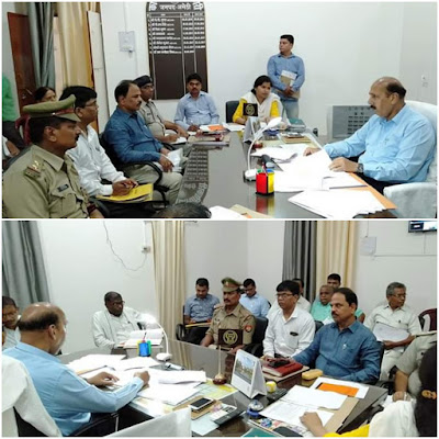 DM Meeting With Officials For Child Protection Amethi Uttar Pradesh News In Hindi