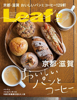 Leaf (リーフ) 2020年02月号 zip online dl and discussion