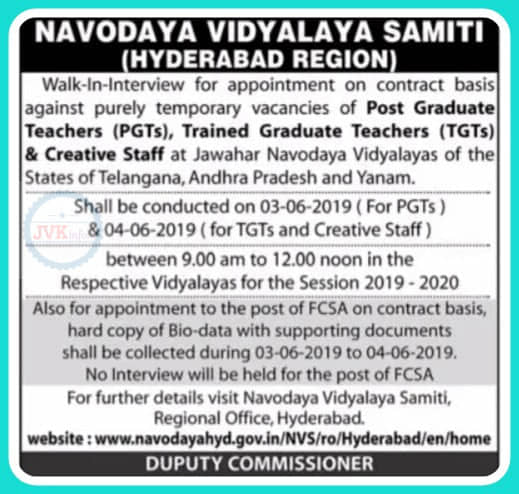 Navodaya Vidyalaya Samiti Recruriment 2019 -Walk in Interview/2019/05/nvs-navodaya-vidyalaya-samiti-recruriment-2019-walk-in-interview-navodaya.gov.in.html