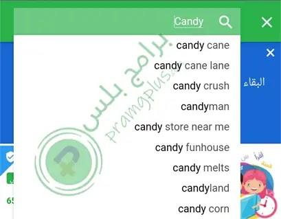 البحث في متجر التطبيقات العربي