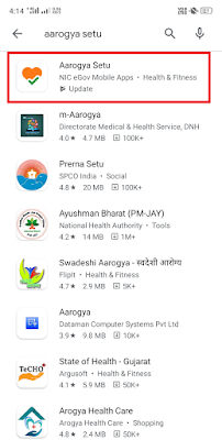 What is Aarogya setu app // Aarogya setu app क्या है