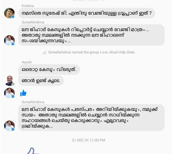 Kerala chatting sites