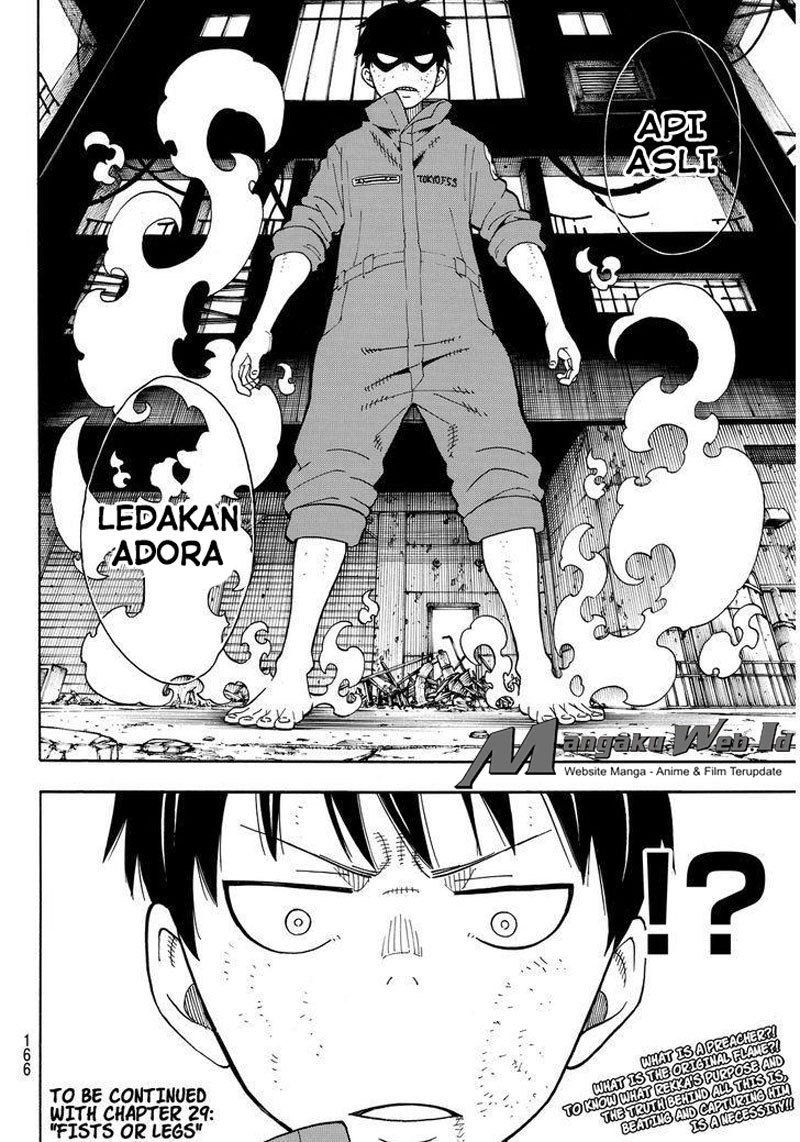 Fire Brigade of Flames Chapter 28-25