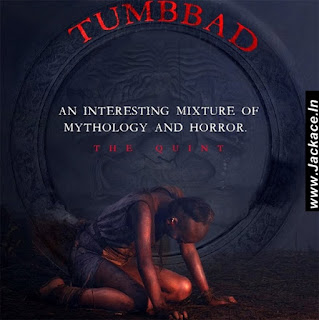 Tumbbad First Look Poster 5