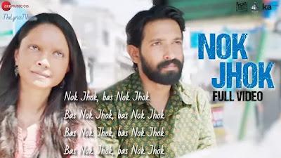 Nok Jhok Hindi Song Lyrics - Chhapak - Siddharth M