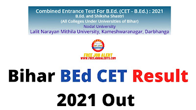 Sarkari Result: Bihar BEd CET Result