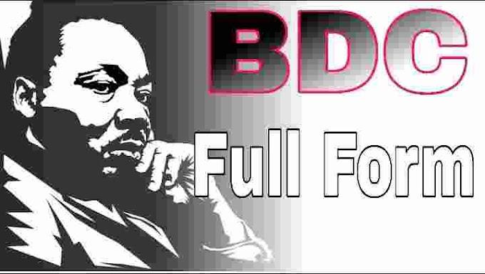 BDC Full Form | BDC ka Full Form | बीडीसी क्या होता है?
