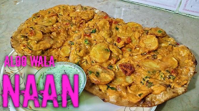 How to make Aalo wala Naan?