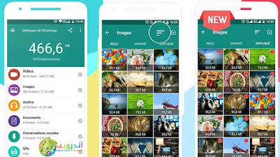 تطبيق Cleaner for WhatsApp للأندرويد, تطبيق Cleaner for WhatsApp مدفوع للأندرويد, تطبيق Cleaner for WhatsApp مهكر للأندرويد, تطبيق Cleaner for WhatsApp كامل للأندرويد