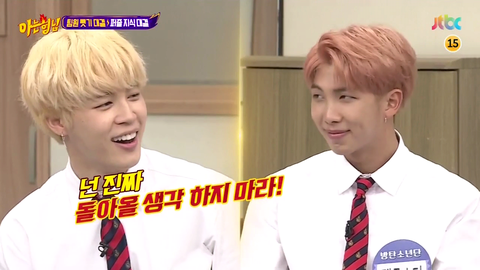 BTS Jimin RM Knowing Bros