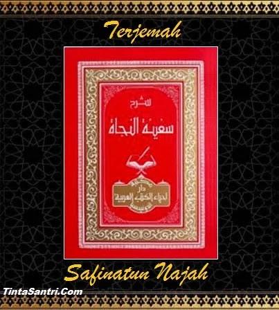 pengajian kitab safinatun najah, kitab safinah an-najah pdf, kitab safinatun salamah, terjemahan minhajut thalibin pdf, terjemahan kasyifatus saja pdf, terjemahan kitab qatrunnada