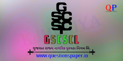 GSCSCL Assistant/ Assistant Depot Manager Question Paper (22-09-2019)