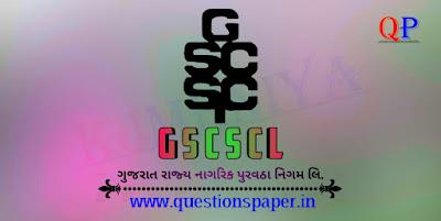 GSCSCL Senior Assistant Question Paper | Final Answer Key (21-07-2019)