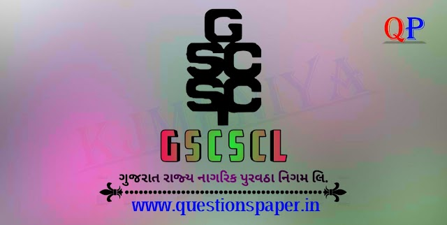 GSCSCL Senior Assistant Question Paper | Final Answer Key (21-07-2019)