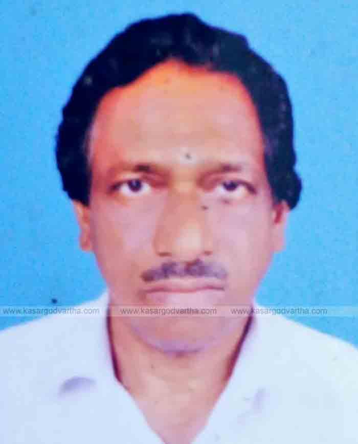 Kasaragod, Kanhangad, Kerala, News, M Raghunath passed away.