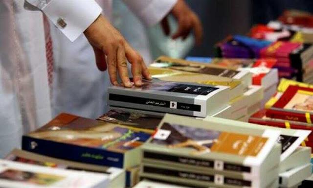 أفضل خمس روايات عربية