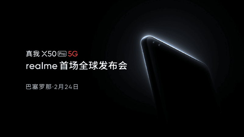 realme X50 confirmed for MWC 2020