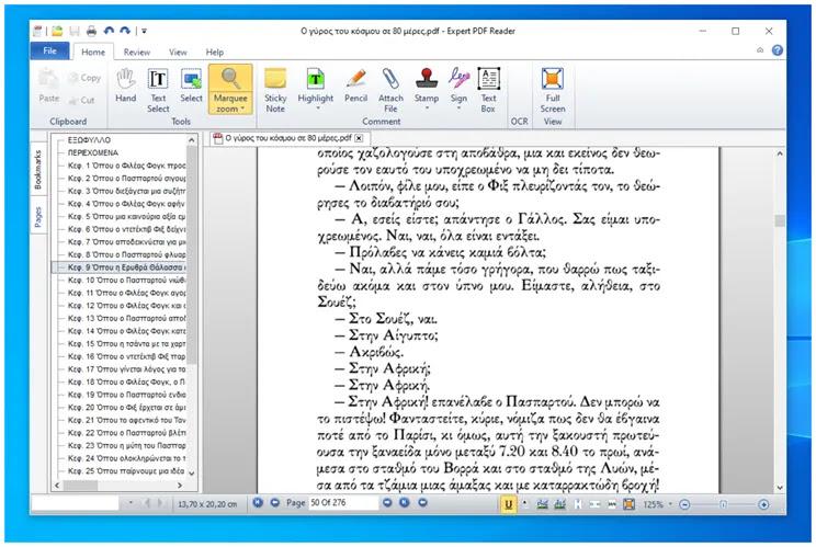 Expert PDF Reader : Δείτε, εκτυπώστε και σχολιάστε έγγραφα PDF