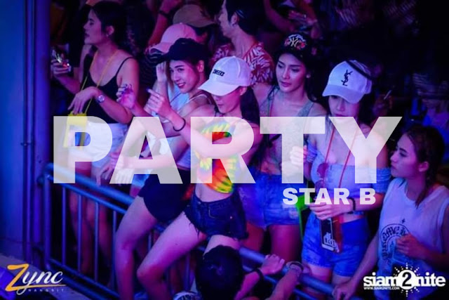 Star B - ''Party''