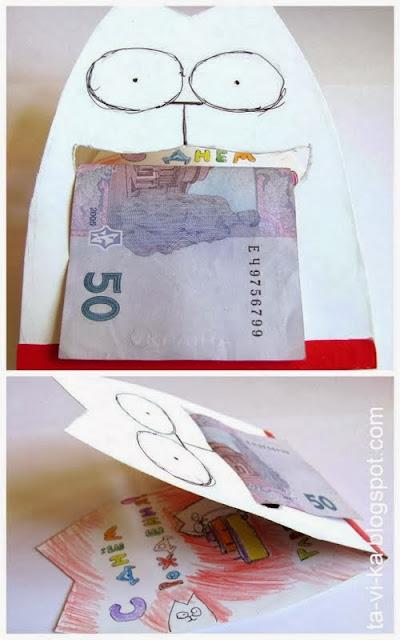 открытка для денег
