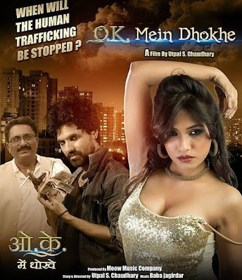 Zoya Rathore  movie