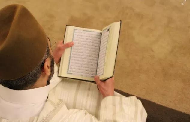 Tafsir Al-Qur'an Surat Al-Isra' Ayat 29 dan 30