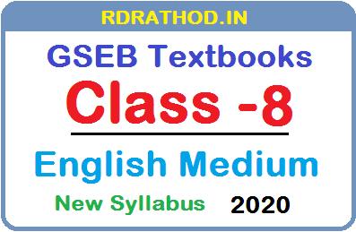 GSEB Class 8 English Medium New Syllabus Textbooks PDF