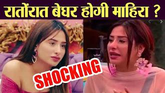 Mahira Sharma bigboss