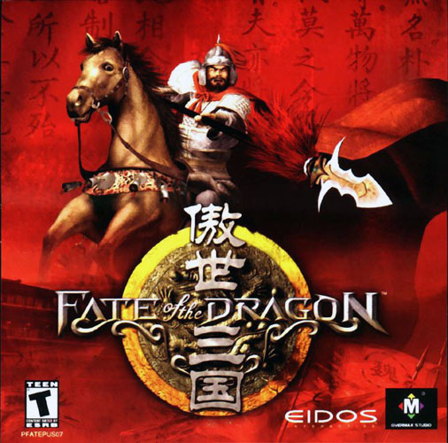 Three Kingdoms Fate of The Dragon