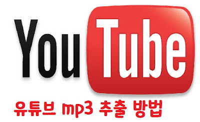 Cara Convert Video Ke MP3 Terbaik Di Android