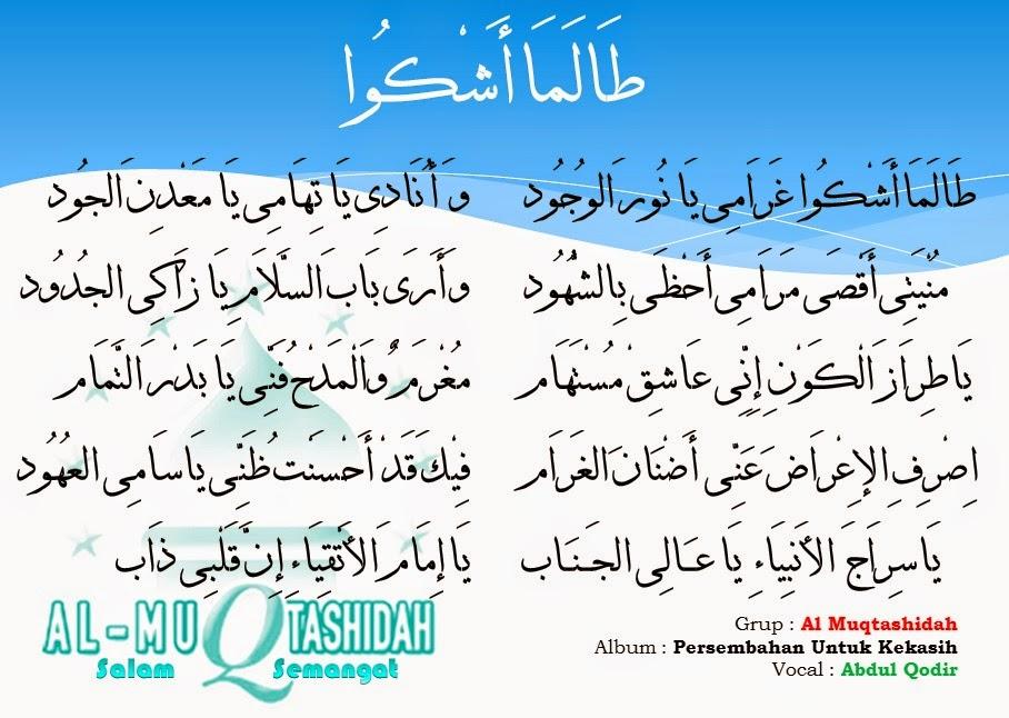 lirik shalawat al muqtashidah tholama asyku musictv newsin