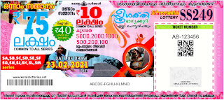 Kerala lottery result today, 23-02-2021 Sthree Sakthi SS-249 Lottery Result