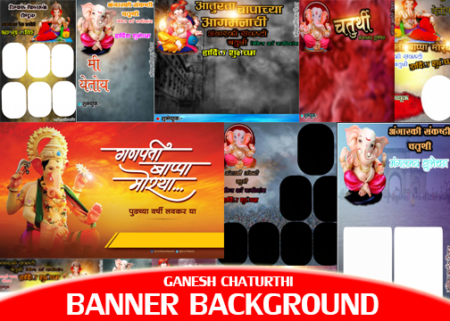 Ganesh Chaturthi Banner Background Download