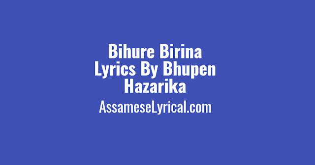 Bihure Birina Lyrics