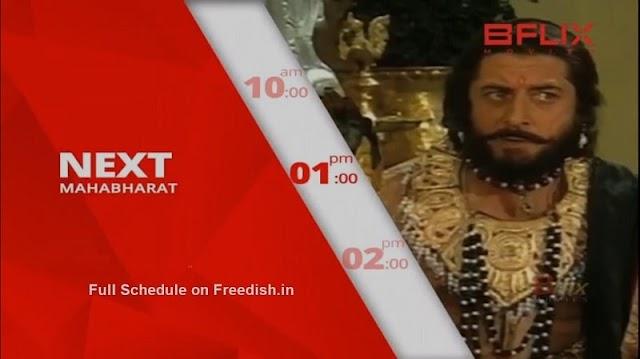 BFlix Movies Todays Schedule - Hindi Movie List