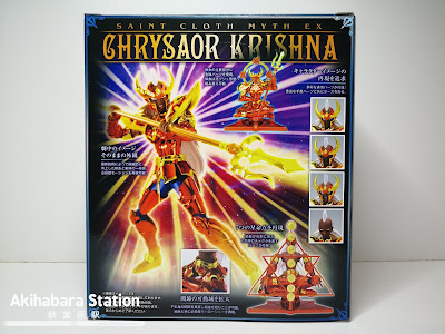 Saint Cloth Myth EX Chrysaor Krishna de Saint Seiya - Tamashii Nations