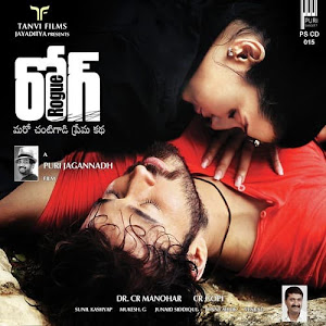 Rogue Songs Download, Rogue Movie Audio Songs, Rogue Mp3 Songs Free Download, Rogue Telugu Movie Songs, Rogue Telugu Mp3 Songs,