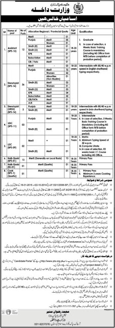 https://www.jobspk.xyz/2019/10/ministry-of-interior-jobs-oct-2019-pts-application-form-advertisement-latest.html