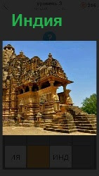 в Индии один из красивых старинных храмов