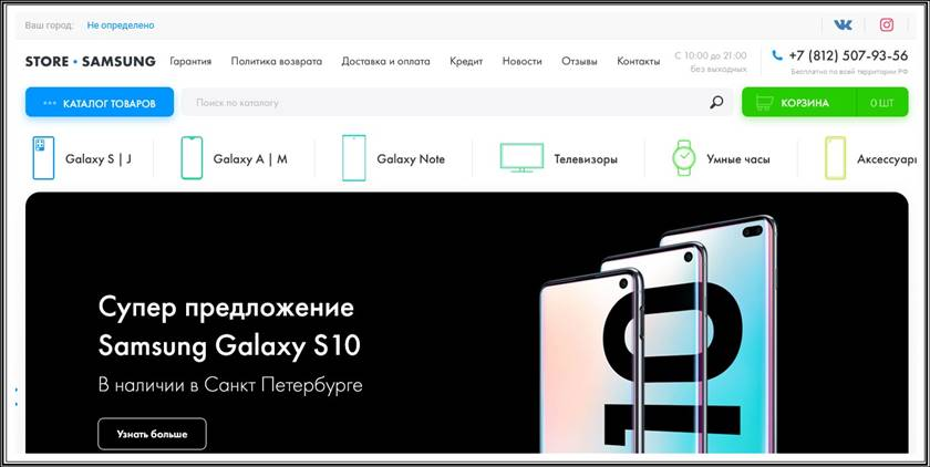 Мошеннический сайт storesamsung.ru – Отзывы о магазине, развод! Фальшивый магазин