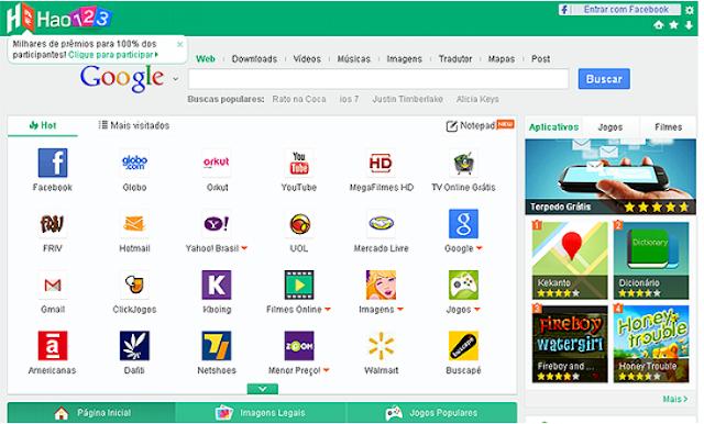 برنامج Hao 123 لتصفح الانترنت بكل سهولة وأمان