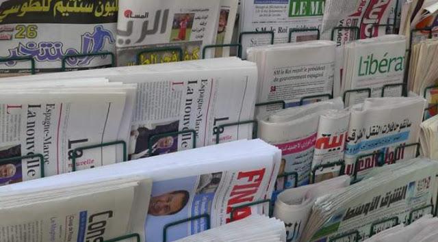 المراجعة الصحفية اليومية ليوم الجمعة 20 نوفمبر 2020