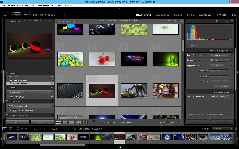 Top 12 Cara Download Adobe Photoshop Cc 2018 Gratis - Gorgeous Tiny