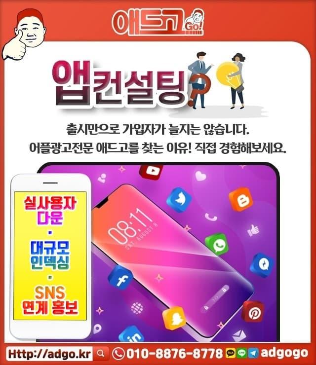 금릉동최신마케팅